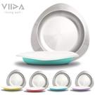 VIIDA Soufflé 抗.菌不鏽鋼餐盤/兒童餐具