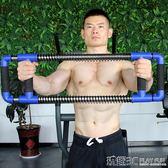臂力器 臂力器男士壓力器胸肌腹肌健身器材家用綜合訓練臂力棒鍛煉握力棒  igo 玩趣3C