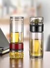 雙層玻璃杯 雙層茶水分離玻璃杯子便攜保溫大容量水杯帶過濾網茶葉泡茶杯【快速出貨八折鉅惠】