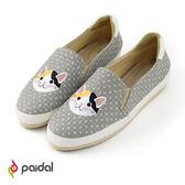 Paidal甜蜜寵物小花家貓條紋休閒鞋