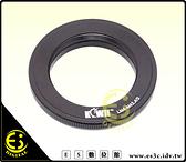 ES數位館 KiWiFotos 專業級 Leica M42鏡頭 轉 4/3 機身鏡頭 轉接環