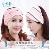 坐月子頭巾發帶夏季薄款產後月子帽春夏天產婦女防風護頭孕婦帽子  (pink Q 時尚女裝)