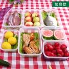 樂億多保鮮盒塑料冰箱收納盒專用套裝水果盒冷凍盒整理儲物17件套 【優樂美】