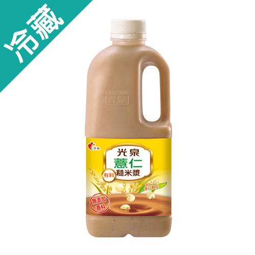 光泉薏仁糙米漿1857ml【愛買冷藏】
