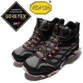 Merrell 戶外鞋 Moab FST MID 運動鞋 Gore-Tex 防水 越野 登山 黑 灰 白底 休閒鞋 男鞋【PUMP306】 ML35737