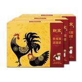 香檳茸親家萃滴雞精禮盒(60ml*6入/盒) X3盒 滴雞精 雞精 補品 巴西蘑菇 黑羽土雞