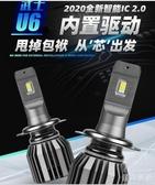 汽車LED燈 汽車led大燈超亮改裝近光遠光燈 h1h4h11h15強光9005帶透鏡燈泡h7 優尚良品