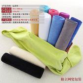 毛巾 超細纖維運動毛巾 戶外街舞瑜伽健身吸水速干巾