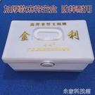 麻將盒子空箱優質塑料手提加厚麻將收納箱大號通用麻將收納盒 WJ米家