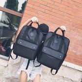 帆布背包雙肩包男電腦包15.6寸時尚潮流校園書包女學生韓版旅行包 衣櫥の秘密