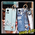 【萌萌噠】VIVO X60 X60 pro 腕帶支架款 復古花朵碎花保護殼 全包防摔軟殼 手機殼 手機套 附掛繩