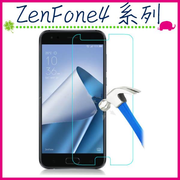 Asus 機型 鋼化玻璃膜 ZenFone4 ZD552KL ZC554KL 9H硬度 螢幕保護貼 防刮 防爆鋼化膜 (非滿版)