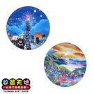 【收藏天地】台灣紀念品*水晶玻璃球冰箱貼-101九份造型2款 ∕ 小物 磁鐵 送禮 文創