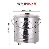 燒金桶 不銹鋼燒紙桶加厚家用元寶爐化寶桶焚燒桶燒經桶聚寶桶T 3色