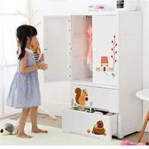 雙開門收納柜塑料懸掛式嬰兒童寶寶衣柜儲物柜掛衣式小衣櫥柜WY【全館免運低價沖銷量】