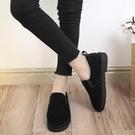 女士樂福鞋 單鞋豆豆鞋女新款冬百搭網紅加絨保暖一腳蹬樂福鞋潮棉鞋女【快速出貨】