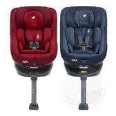 奇哥 Joie Spin360 Isofix 0-4歲全方位汽座(紅/藍)【佳兒園婦幼館】