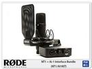 RODE 羅德 NT1 + Ai-1 Interface Bundle 麥克風套裝組 直播 錄音(NT1/AI1KIT 公司貨)