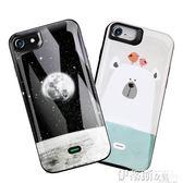 夾背充電寶iPhone6背夾充電寶6Plus蘋果7專用6S充電手機殼式器原裝電池超薄 伊蒂斯女裝