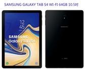 【刷卡分期】SAMSUNG Galaxy Tab S4 Wi-Fi 64G 10.5吋 劇院級影音響宴 7300mAh 電量