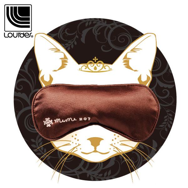 Lourdes新款貓咪溫熱美容滋潤眼罩(咖啡色)517br