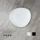 原點居家創意家用陶瓷餐具圓卵石淺盤纯色 21cm