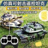 兒童坦克玩具可髪射遙控坦克充電履帶式越野汽車電動打彈對戰男孩 可可鞋櫃