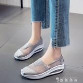老北京布鞋女春新款平跟懶人鞋女一腳蹬韓版時尚休閒鞋女 时尚潮流