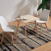 家用4/6人餐桌實木方桌北歐簡約現代長方形小戶型飯桌餐桌椅組合 米菲良品 igo