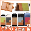 OPPO Reno5 Z pro Reno4 Find X2 A73 5G A53 A72 A91 牛仔拼接卡夾 透明軟殼 手機殼 保護殼