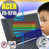 【EZstick抗藍光】ACER Aspire E15 E5-571G 系列 防藍光護眼鏡面螢幕貼 靜電吸附