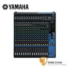 Yamaha MG20XU 20軌 數位混音機【MG-20XU】另贈好禮