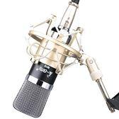 麥克風電容麥克風電腦網絡K歌筆記本YY錄音喊麥聲卡套裝話筒 雙12快速出貨八折