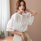 現貨-MIUSTAR 雙層點點網紗袖棉質上衣(共2色)【NH1857】