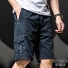 夏季新疆棉短褲男外穿寬鬆五分褲休閒運動大褲衩中年男士5分褲 快速出貨