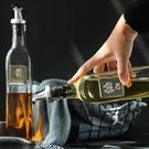 油壺夸克油壺玻璃防漏油瓶家用廚房醬油瓶調料瓶醋壺香油小瓶油罐