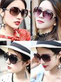 墨鏡 太陽鏡女士2019新款韓版潮防紫外線墨鏡眼睛時尚圓臉偏光變色眼鏡
