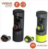 Motorola VerveOnes+ Music Edition 真無線藍牙耳機 檸檬黃 / 黑色