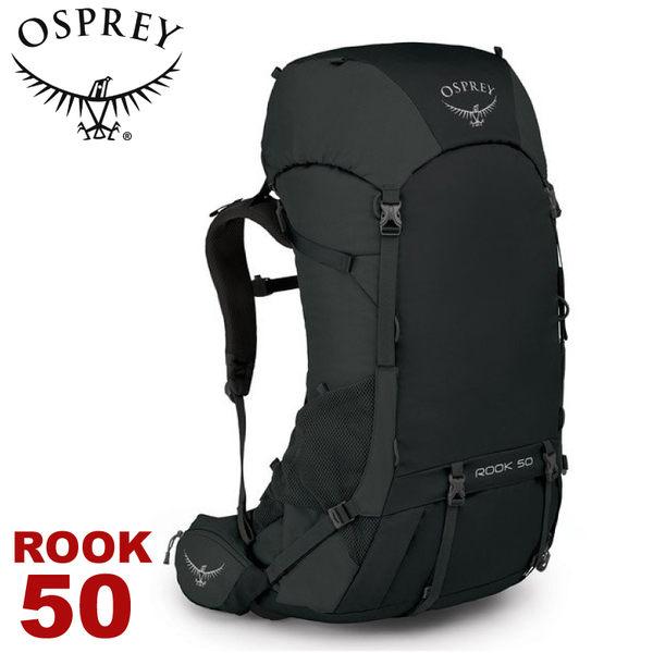 【OSPREY 美國 ROOK 50 登山背包《黑》50L】雙肩背包/後背包/登山/健行/旅行