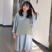 夏裝女裝 新款韓版不規則吊帶 寬鬆中長款T恤洋裝兩件套學生