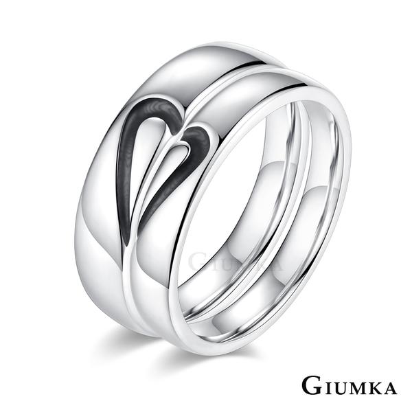 GIUMKA純銀戒指愛心對戒刻字紀念尾戒情人節送禮品牌推薦永世相愛相守單個價格MRS08028
