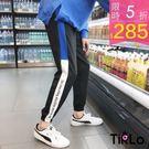 休閒褲-Tirlo-黑白藍配色束口休閒褲...