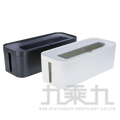 SYSMAX長方形附蓋電線收納盒-黑灰.象牙白 68012