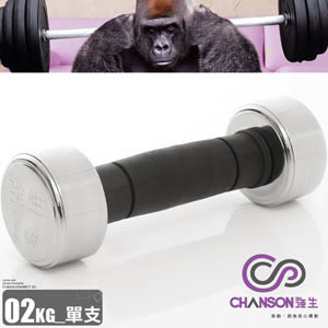 電鍍2KG啞鈴.2公斤啞鈴電鍍啞鈴.重力舉重量訓練.運動健身器材.推薦哪裡買特賣會【強生】