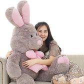 玩偶毛絨玩具兔子公仔美國邦尼兔玩偶大號布娃娃長耳兔生日禮物送女友 【低價爆款】 LX