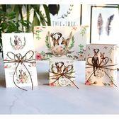 結婚創意喜糖盒森系文藝牛皮紙糖盒婚禮喜糖包裝盒手提袋婚慶用品  初見居家