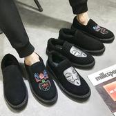 懶人鞋 棉鞋男冬季保暖加絨加厚一腳蹬學生韓版百搭懶人鞋休閒豆豆男鞋子-樂購