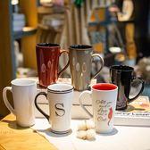 陶瓷杯大容量家用水杯馬克杯茶杯子