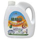 亞積 橘精靈多功能洗淨劑 (0.5加侖 1920ml)/瓶