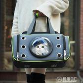 貓包太空艙寵物包外出便攜貓咪雙肩背包透明寵物背包太空艙寵物包    電購3C